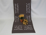 Table Runner Brown 40 x 140cm